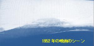 kilimanjaro 1952