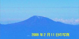 kilimanjaro 2009